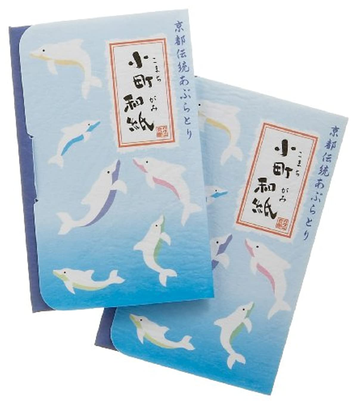 振り向く不健康ひばりカタニ 京都伝統あぶらとり小町和紙 イルカ 48枚2P