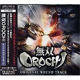無双OROCHI Original Sound Track
