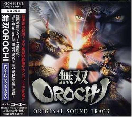 無双OROCHI Original Sound Trackの詳細を見る