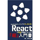 天田士郎 (著) (4)新品:   ¥ 280
