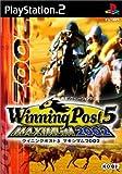 「ウイニングポスト5 2002」の画像