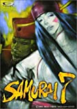 SAMURAI 7 第12巻 (初回限定版) [DVD]