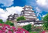 300ピースジグソーパズル NIPPON日本 白亜の要塞 姫路城-兵庫(26x38cm)