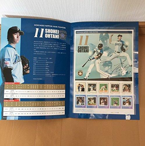 オリジナル フレーム切手セット『北海道日本ハムファイターズ ...