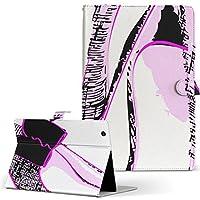 igcase iPad mini 4 mini 5 用 Apple アップル iPad アイパッド iPadmini4 タブレット 手帳型 タブレットケース タブレットカバー カバー レザー ケース 手帳タイプ フリップ ダイアリー 二つ折り 直接貼り付けタイプ 004726 ラブリー ファッション イラスト
