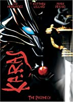 Karas: The Prophecy [DVD] [Import]