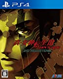 真・女神転生Ⅲ NOCTURNE HD REMASTER - PS4