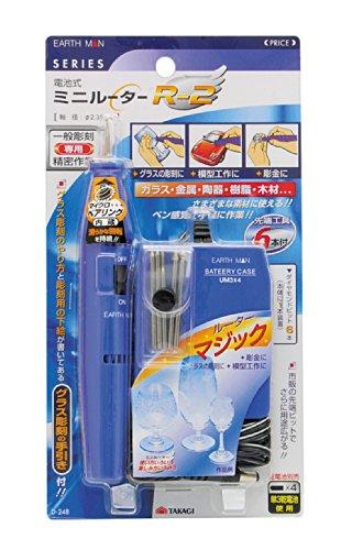 RoomClip商品情報 - 高儀 EARTH MAN 電池式 ミニルーター R-2