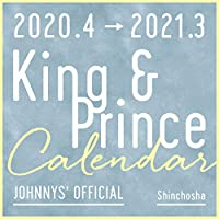 King & Prince カレンダー 2020.4→2021.3 Johnnys'Official ([カレンダー])