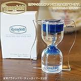 ロンネフェルト 紅茶パラドックス・ティータイマー3分計(約3~5分間計測用)