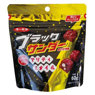 有楽製菓 ブラックサンダー プリティスタイル 60g×10袋 賞味期限7月5日