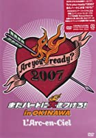 Are you ready? 2007 またハートに火をつけろ!in OKINAWA [DVD](通常2?3営業日以内に発送)