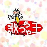 THE RED RAIN (オリジナル歌手:EXILE TAKAHIRO×登坂 広臣)