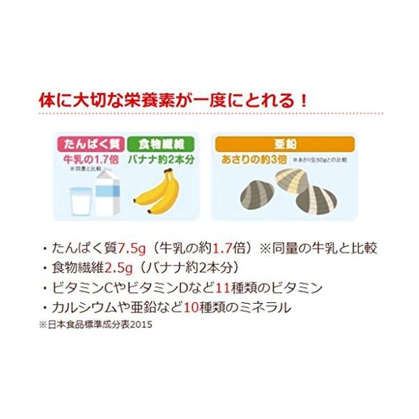 明治 メイバランス Mini 8種アソートパッ...の紹介画像4