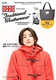 Traditional Weatherwear 2018-2019 Autumn & Winter (e-MOOK 宝島社ブランドムック)
