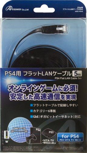 PlayStation4用フラットLANケーブル 5M
