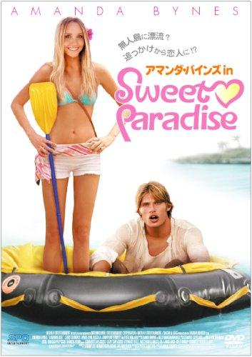 アマンダ・バインズ in Sweet Paradise [DVD]の詳細を見る