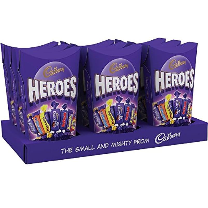 ジーンズ地震オフセットCadbury Heroes 185g (Box of 9) - (Cadbury) 英雄の185グラム(9の箱) [並行輸入品]