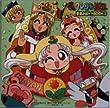 「夢のクレヨン王国」音楽お絵かきBOOK3
