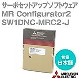 三菱電機 SW1DNC-MRC2-J パソコン通信 サーボセットアップソフトウェア MR Configurator2 (言語 日本語) (1ライセンス) NN