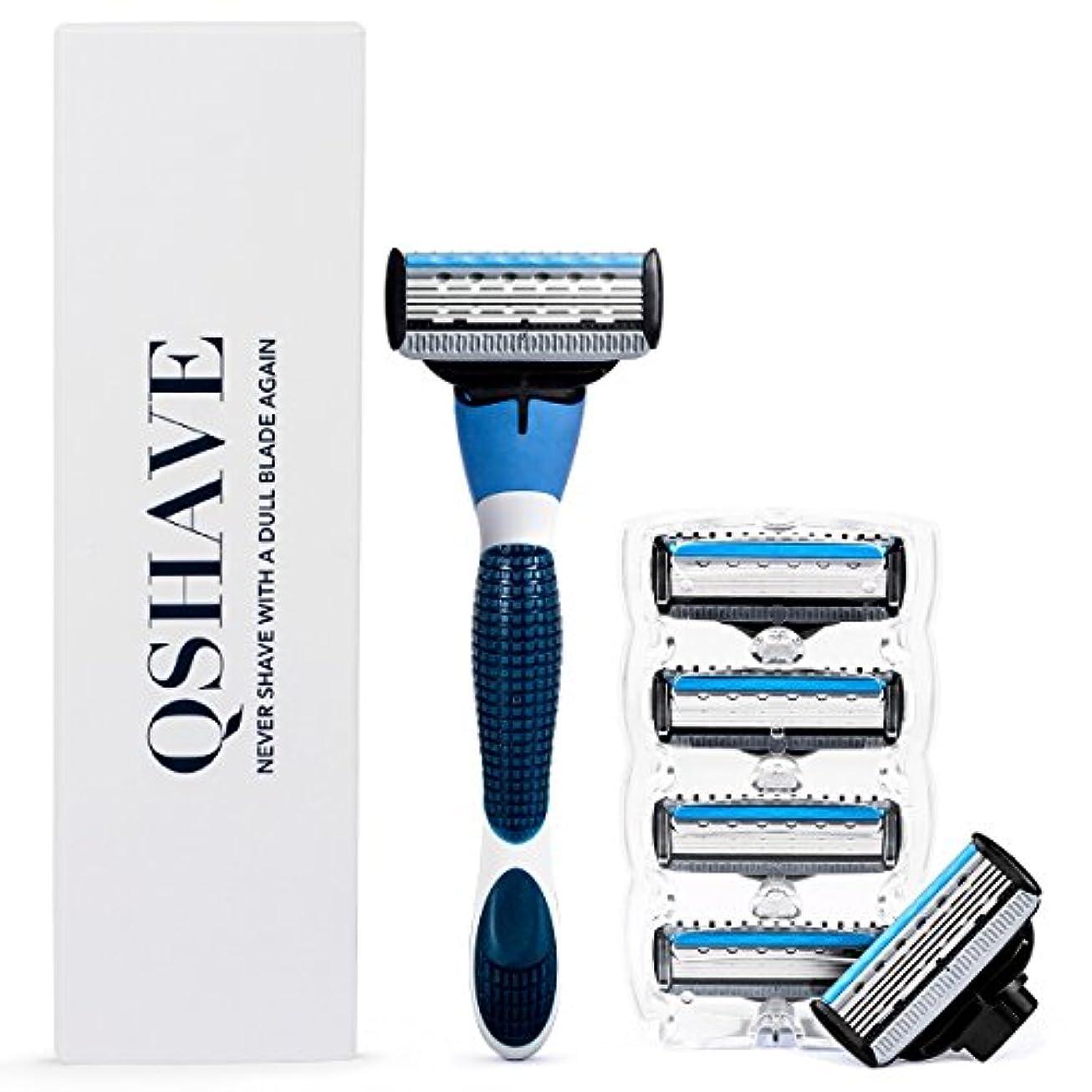 団結出会いチャネルQSHAVEのブルーシリーズ、男性用マニュアルシェービングカミソリは替刃X5 (5枚刃) のカートリッジが。 (本体+替刃6コ付)