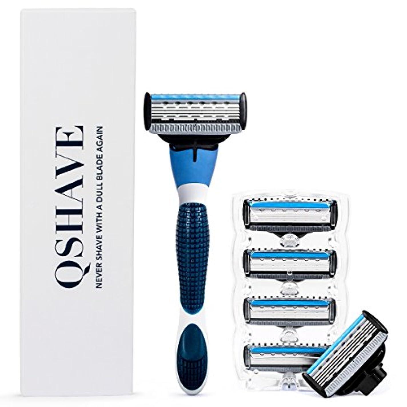 精緻化一族ハーフQSHAVEのブルーシリーズ、男性用マニュアルシェービングカミソリは替刃X5 (5枚刃) のカートリッジが。 (本体+替刃6コ付)
