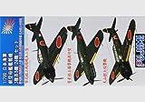 フジミ模型 1/700 グレードアップシリーズ No.46 日本海軍航空母艦艦載機セット 彗星艦上爆撃機8機、天山艦上攻撃機8機、零式戦闘機52型8機