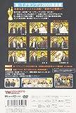 "M-1グランプリ 2005 完全版 ~本命なきクリスマス決戦!""新時代の幕開け""~ [DVD] 画像"