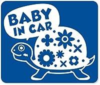 imoninn BABY in car ステッカー 【マグネットタイプ】 No.53 カメさん (青色)