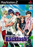 「Backlash/恋のエンジン」の画像