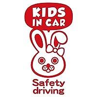 imoninn KIDS in car ステッカー 【シンプル版】 No.45 ウサギさん2 (赤色)