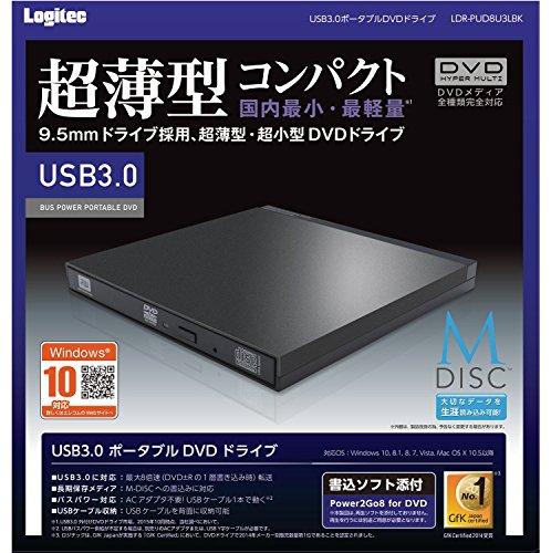 ロジテック DVDドライブ 外付け USB3.0 書き込みソフト付属 9.5mm薄型ドライブ ブラック LDR-PUD8U3LBK