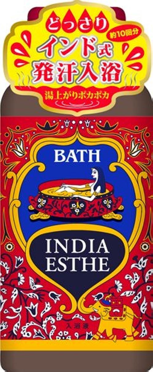 世界記録のギネスブック歩行者まっすぐインドエステ 入浴液 サンダルウッドの香り ボトル 510mL