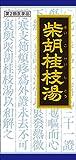 【第2類医薬品】「クラシエ」漢方柴胡桂枝湯エキス顆粒 45包
