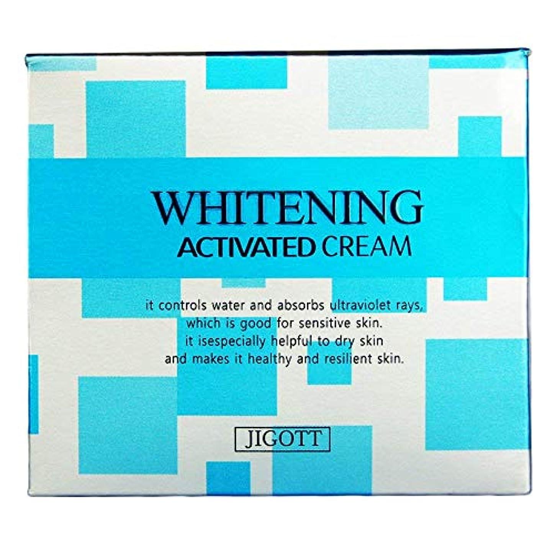 規則性脇に動機付けるホワイトニング活性化100gライトニングクリームモイスチャー (並行輸入品)