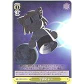 【ヴァイスシュヴァルツ】《MELTY BLOOD メルティブラッド》 宇宙のネコ  U mbs10-021