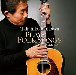 PLAY FOLK SONGS