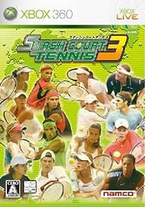 スマッシュコートテニス3