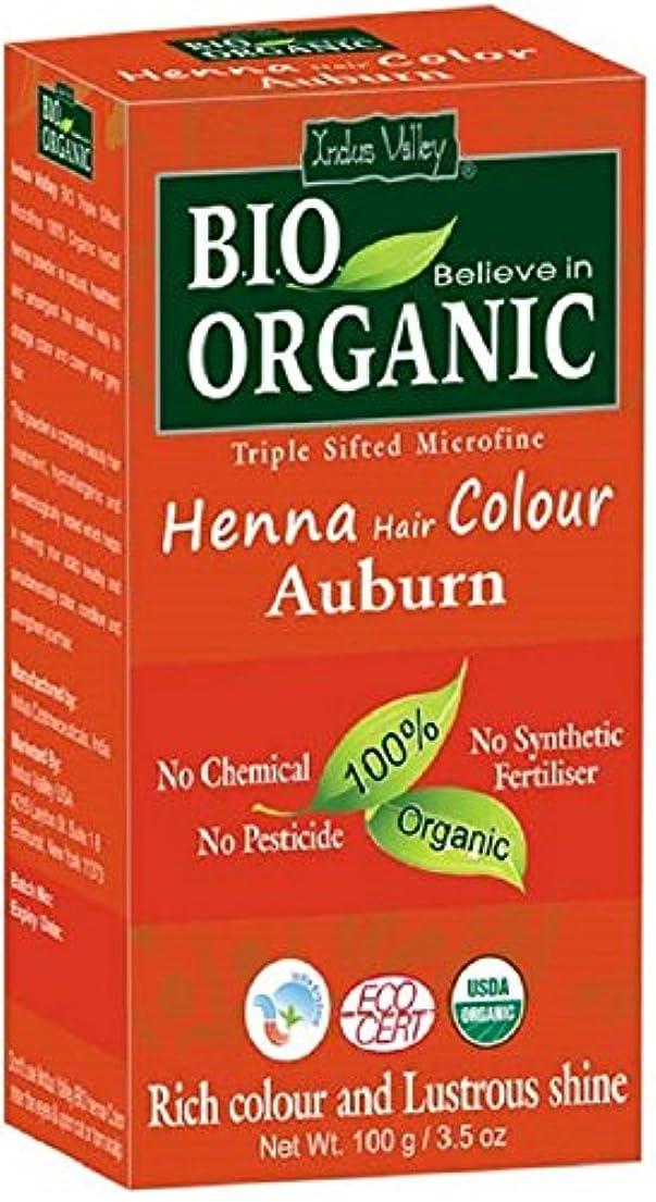 インダスバレーヘナ染毛剤オーバーン100%バイオオーガニックトリプルふるい分けマイクロファインパウダー