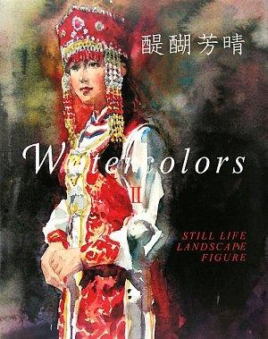 醍醐芳晴Watercolors—透明水彩作品集〈2〉