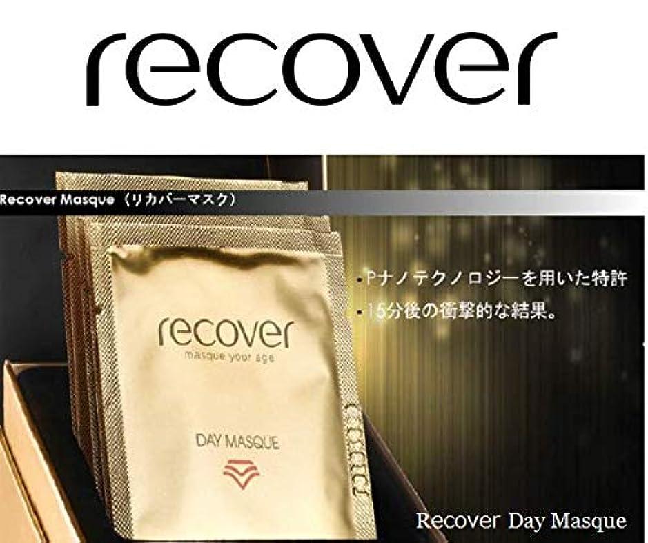 【シークレット】 R-デイマスク3.3g×8