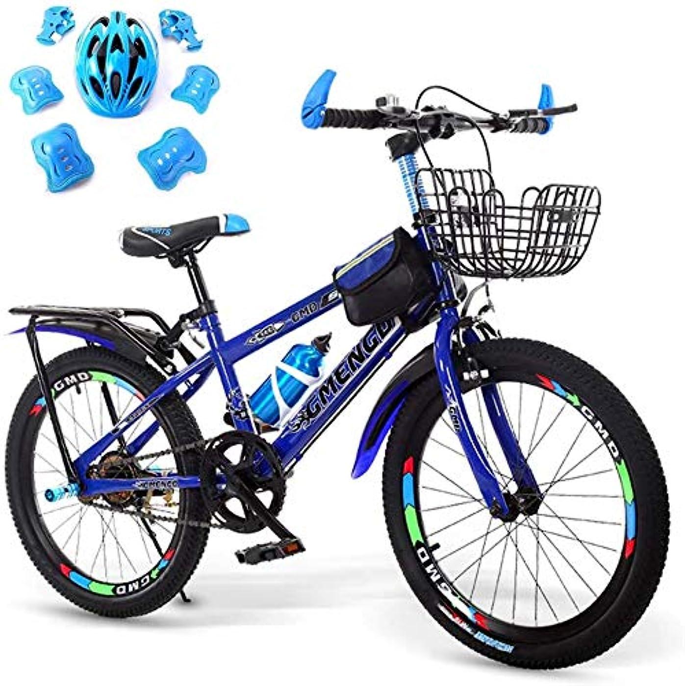 海里ガード所属ブルー子供のマウンテンバイクキット、炭素鋼製のマウンテンバイクの22インチ(120?165センチメートル)シート高調整とデュアルブレーキ、マウンテンバイクの学生