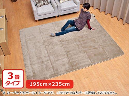 LIFEJOY 軽くて丈夫 日本製 電気カーペット 3畳 (235×195cm) JCU301