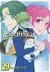 Landreaall 第29巻