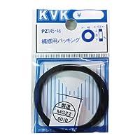 KVK 補修用パッキング PZ145−46