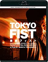 SHINYA TSUKAMOTO Blu-ray  SOLID  COLLECTION 「東京フィスト」 ニューHDマスター