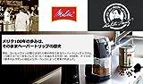 Melitta(メリタ) 【電動コーヒーミル】 パーフェクトタッチII CG-5B