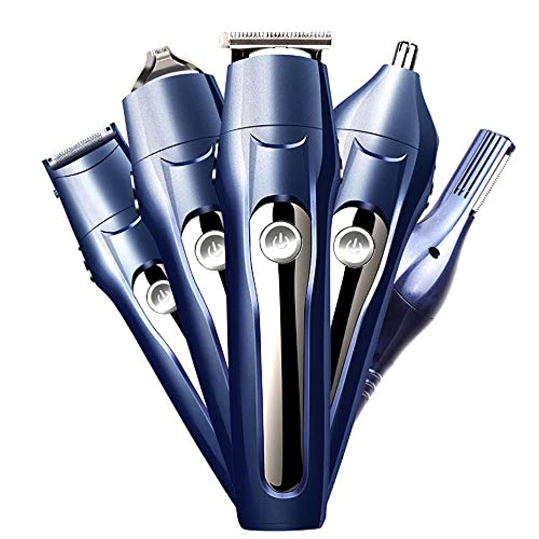 統治する君主火山の鼻毛カッター はなげカッター 5-IN-1ノーズトリマーアタッチメント付きマルチグルーミングキットのひげと髪 (Color : Blue, Size : US)
