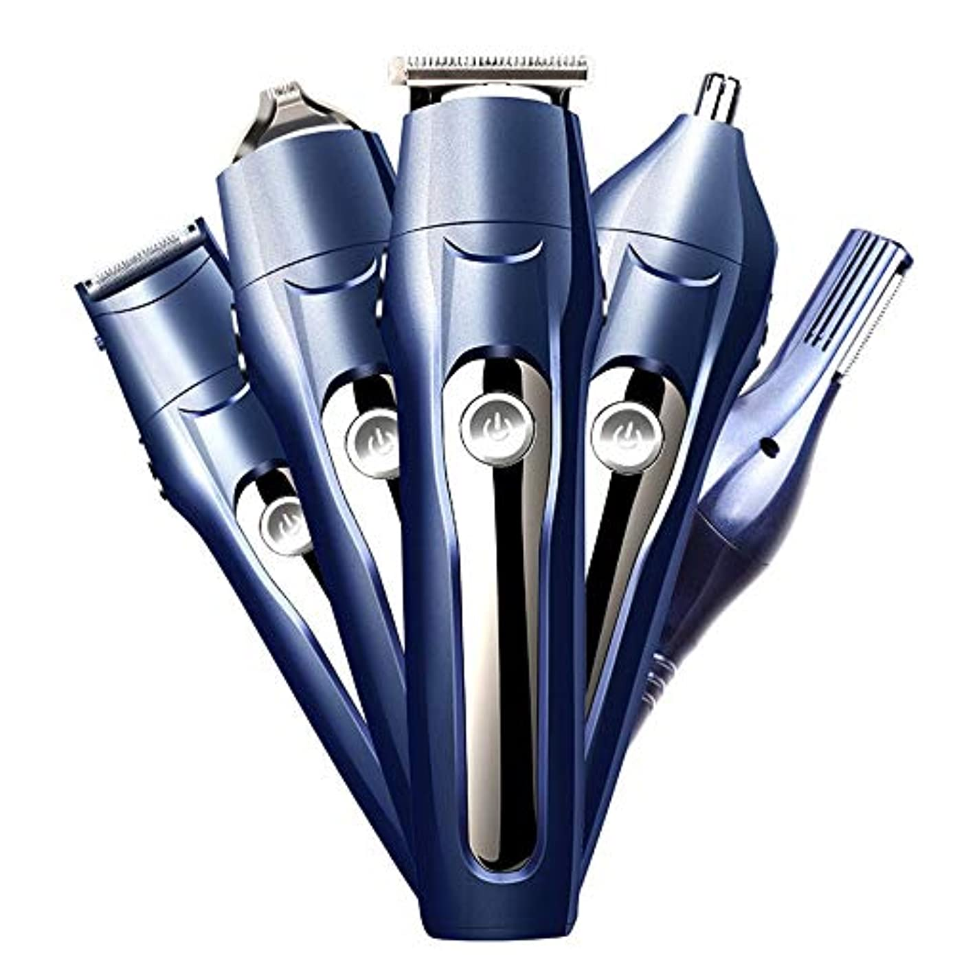 定説バナー関税鼻毛カッター はなげカッター 5-IN-1ノーズトリマーアタッチメント付きマルチグルーミングキットのひげと髪 (Color : Blue, Size : US)