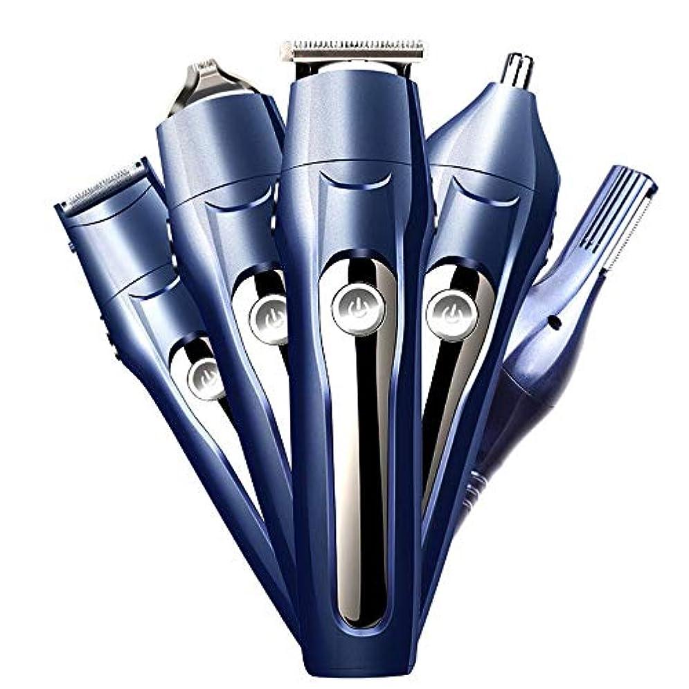 副詞発行どれでも鼻毛カッター はなげカッター 5-IN-1ノーズトリマーアタッチメント付きマルチグルーミングキットのひげと髪 (Color : Blue, Size : US)